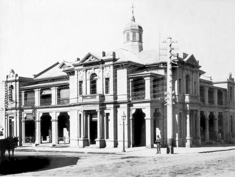 View of Post and Telegraph Office, Charters Towers, c1890